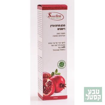 סבון פנים עדין רימונים 150 מ'ל סנסי טבע