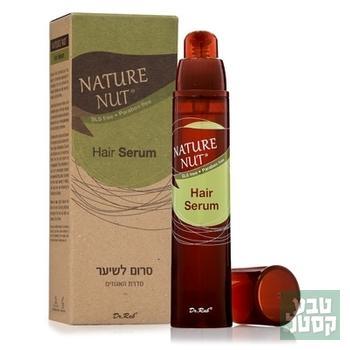 "נייטשר נאט סרום לשיער 50 מ""ל nature nut"