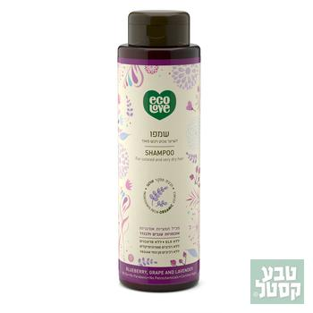 """שמפו סדרה הסגולה 500 מ""""ל Ecolove לשיער צבוע ויבש"""