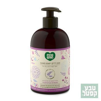 """סבון ידיים לעור יבש וסדוק 500 מ""""ל Ecolove"""