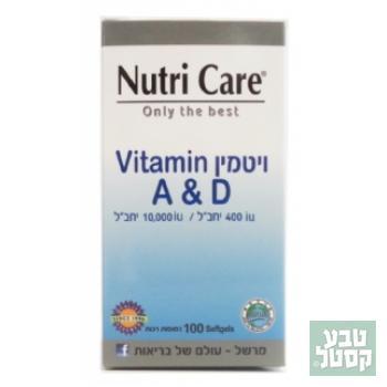 ויטמין A+D יחב'ל 100 כמוסות רכות נוטרי קר