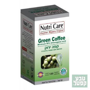 קפה ירוק 112 מ'ג 120 כמוסות נוטרי קר