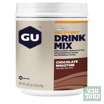 משקה התאוששות אחרי אימון בטעם שוקולד 750 גרם GU
