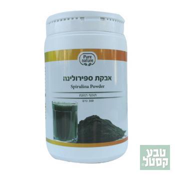 אבקת ספירולינה 300 גרם pure nature