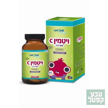 ויטמין C למציצה - מותאם לילדים - סופהרב