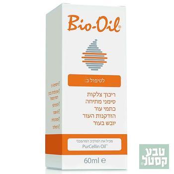 """שמן לעור ביו אויל 60 מ""""ל BIO OIL"""