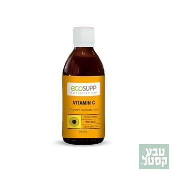 ויטמין C ליפוזומלי 250 מ'ל Ecosupp