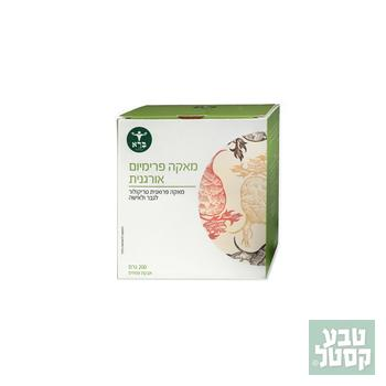 אבקת מאקה פרימיום אורגנית 200 גרם ברא צמחים