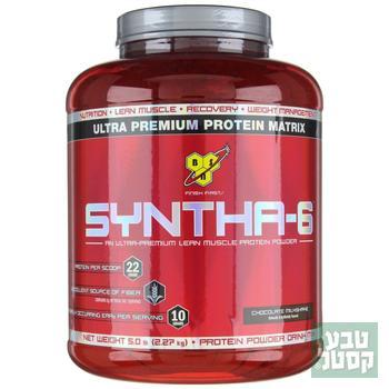 אבקת חלבון סינטה 6 2.3 ק'ג BSN