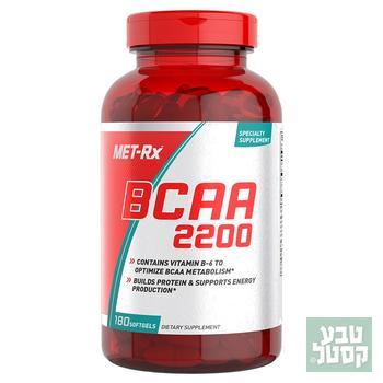 BCAA 2200 soft gel 180 כמוסות רכות METRX