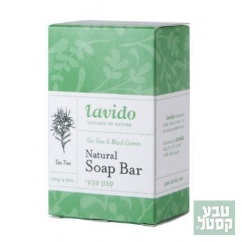 סבון טבעי 120 גרם לבידו