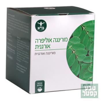 מורינגה אוליפרה אורגני 200 גרם אבקה ברא צמחים