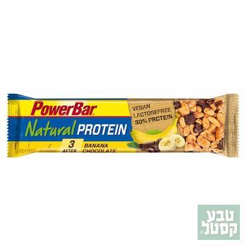 חטיף חלבון נטורל בננה ושוקולד 40 גרם Power Bar