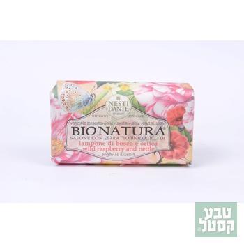 סבון אורגני ביונטורה פטל וסרפד 250 גרם NESTI
