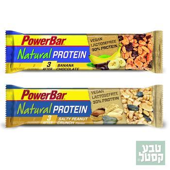 חטיף חלבון נטורל 40 גרם Power Bar