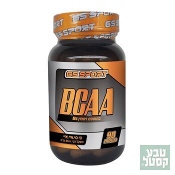 BCAA בכמוסות של חברת - G.S Sport