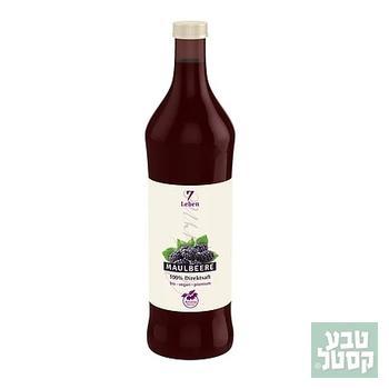 """משקה תות עץ שחור מולברי אורגני (710 מ""""ל) ארוניה"""