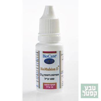 תמיסת ויטמין D3 (מינון 400 יב'ל) 10 מ'ל ביוקר