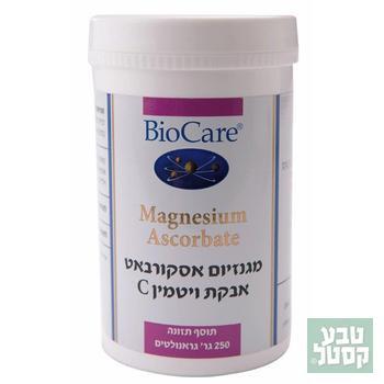 אבקת ויטמין C 250 גרם ביוקר