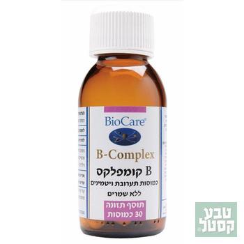 קומפלקס B ללא שמרים 30 כמוסות ביוקר