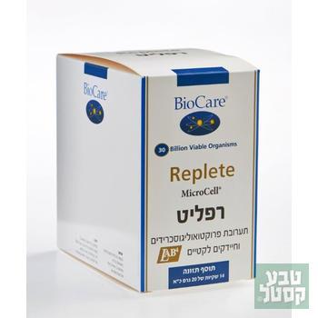 רפליט 14 שקיות ביוקר