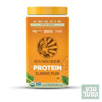 אבקת חלבון SunWarrior טבעוני אורגני - קלאסיק פלוס
