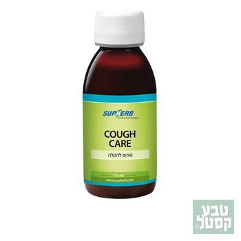 Cough Care - סירופ להקלה על תסמיני החורף - סופהרב