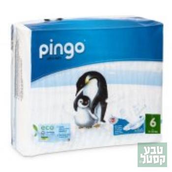 חיתולי פינגו מידה 6 (32 יחידות)