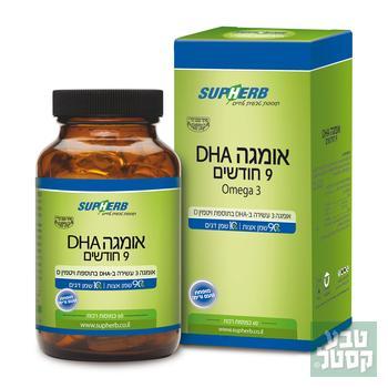 אומגה DHA 9 חודשים 60 כמוסות רכות סופהרב