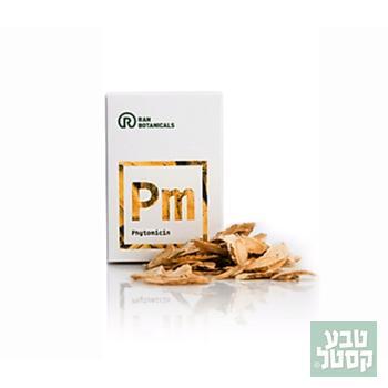 פיטומיצין PM 60 כמוסות ראן צמחים