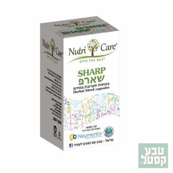 SHARP שארפ 75 כמוסות NUTRI CARE
