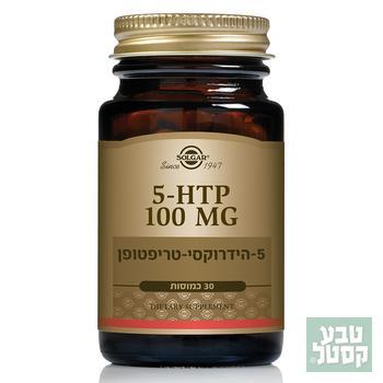 HTP-5 30 כמוסות סולגאר