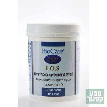 אבקת פרוקטואליגוסכריד (250 גרם) ביוקר