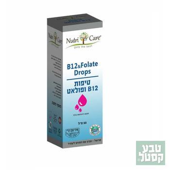 תמצית ויטמין B12 מתיל קובלמין ופולאט (50 מ'ל) נוטריקר