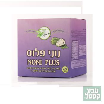 אבקת נוני פלוס (270 גרם)