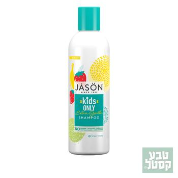 שמפו ילדים עדין במיוחד (517 מ'ל) ג'ייסון נטורל