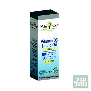 """טיפות ויטמין D1000 של נוטריקר (15 מ""""ל)"""