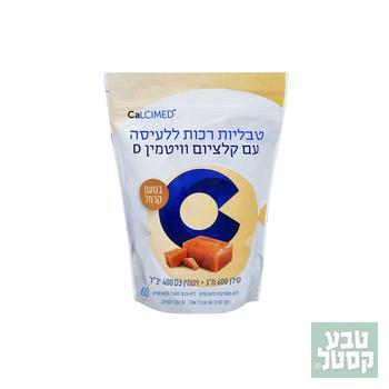 סידן קל ללעיסה בטעם קרמל בתוספת ויטמין די 60 יחידות CALCIMED