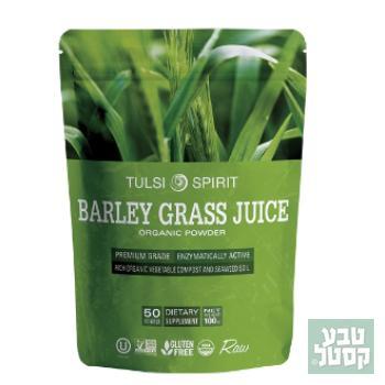 אבקת מיץ עשב שעורה אורגני 100 גרם פיקוציאנין TULSI SPIRIT