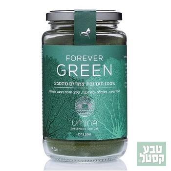 תערובת סופרפוד GREEN UMINA אומינה (200 גרם) ללא גלוטן
