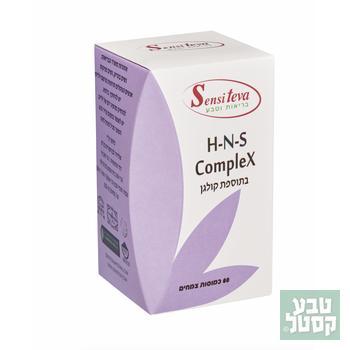 קומפלקס לשיער בתוספת HSN קולגן 60 כמוסות סנסיטבע