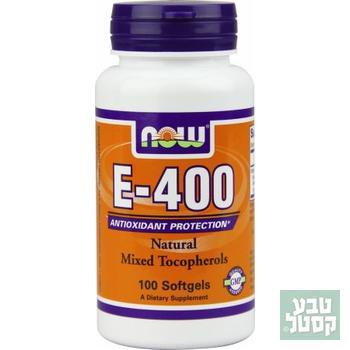 ויטמין 400-E כמי 100 NOW