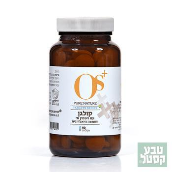 קולגן עם ויטמין סי וחומצה היאלרונית 90 טבליות טבעקום שיווק