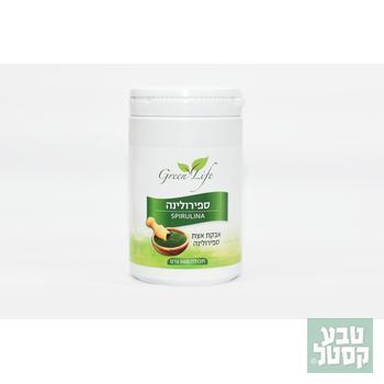 ספירולינה אבקה (ממקור אורגני) 500 גרם GREEN LIFE