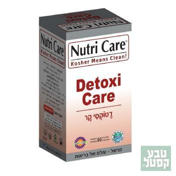כמוסות דטוקסי קר - Detoxi Care - נוטריקר