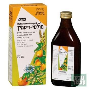 מולטי ויטמין נוזלי 250 מ'ל - גרמזה