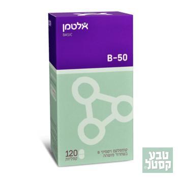 ויטמין B-50 קומפלקס (120) כשר
