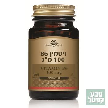 ויטמין B6 (פירידוקסין) של סולגאר (100 טבליות)