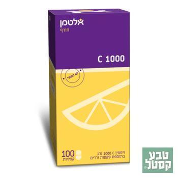 ויטמין C-1000 לבליעה לא חומצי (100) כשר