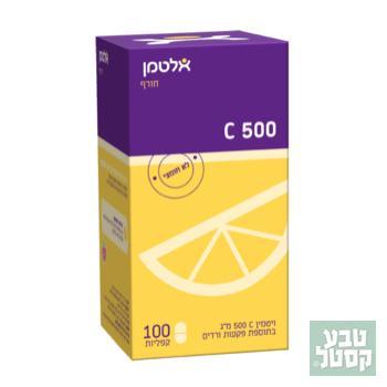 ויטמין C-500 לבליעה (100) כשר